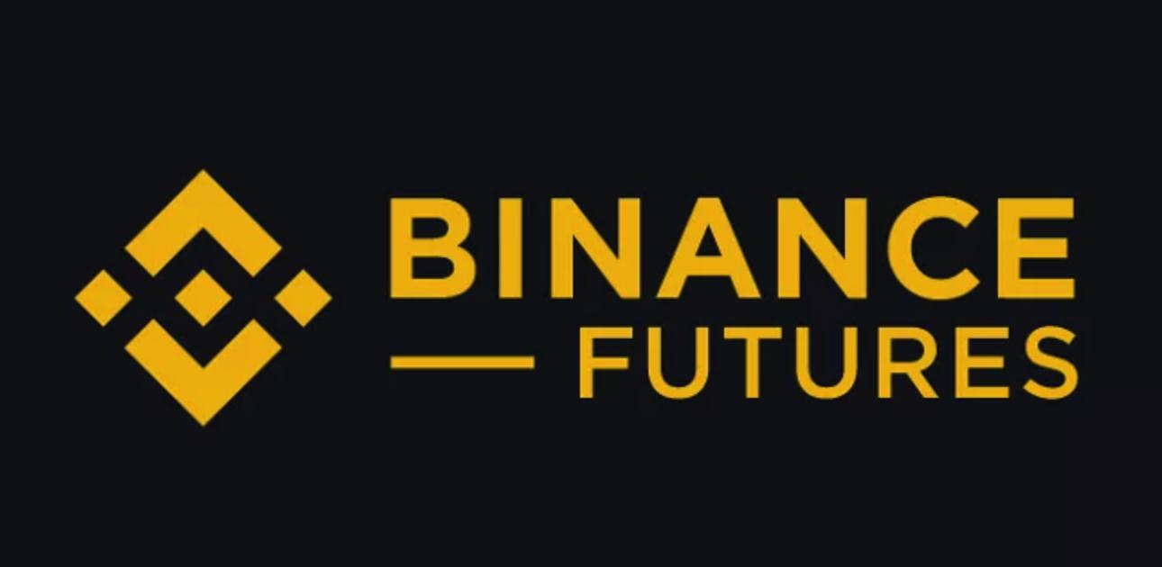 Binance Futures стратегия